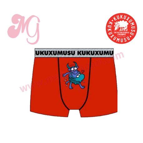 """Boxer cro. s/costuras pulpo navidad """"87724"""" - kukuxumusu"""